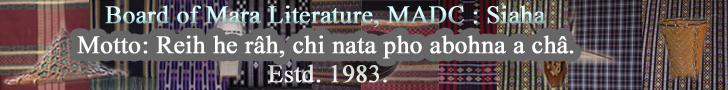 Board of Mara Literature